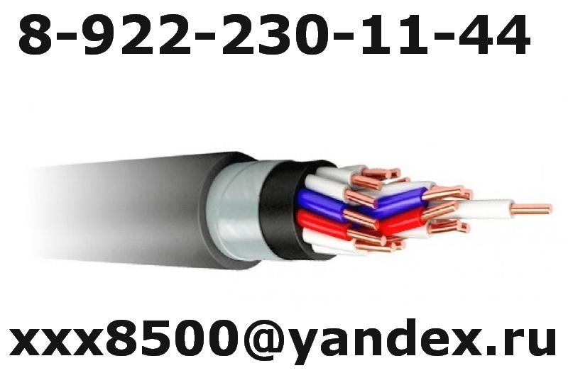 кабель кгн в